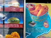 Strange stuff mcdonalds sells